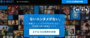 スター・ウォーズ/最後のジェダイの再放送や無料動画は?見逃し配信の視聴方法も!
