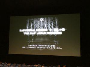 ベビーメタル映画鑑賞で思った、ライブに行けないときはライブビューイングがオススメな理由