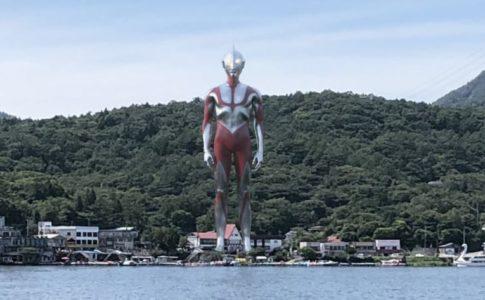 庵野秀明の新作「シン・ウルトラマン」(空想特撮映画)