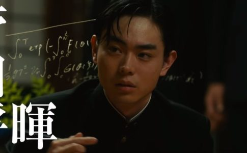 映画アルキメデスの大戦の海軍省と横浜港のロケ地、アラスジやキャスト、感想について!