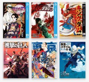 U-NEXT:コミック・ラノベ・小説・書籍もポイントでお得に読めます!雑誌80誌は読み放題!