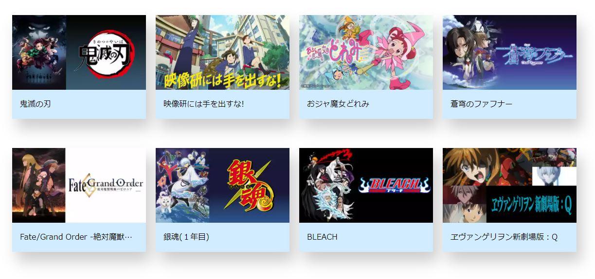 U-NEXT:テレビ放送中のアニメも見放題作品が多数配信されてます!TVで見逃しても大丈夫!