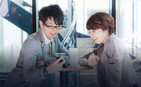 映画【モテキ】の無料フル動画や見逃し配信の視聴方法!31日間無料トライアル!