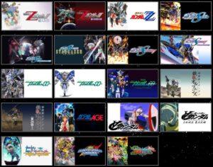 『機動戦士ガンダム 閃光のハサウェイ』公開記念!ガンダム43作品を無料で視聴する方法!